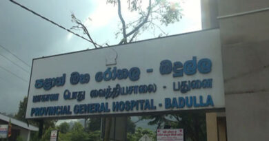Cancer ward of the Badulla General Hospital closed after 31 tested positive for COVID 19