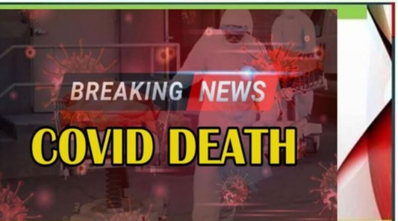 No COVID deaths reported yesterday